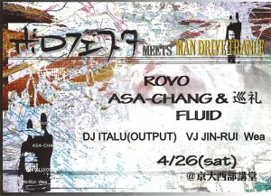 flyer2003_2